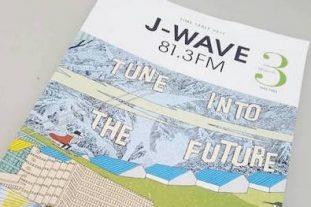骨格診断で理想のスーツの選び方紹介   J-WAVE出演 Vol44