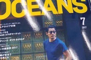 Tシャツが似合うカラダの作り方 OCEANS編