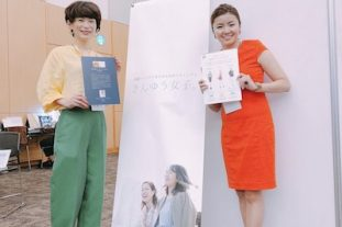 日経BP主催ライフ&マネーセミナー カラーセミナー開催!